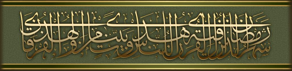 İslami Bilgi Platformu – İslami Bilgim – İslami Bilgiler